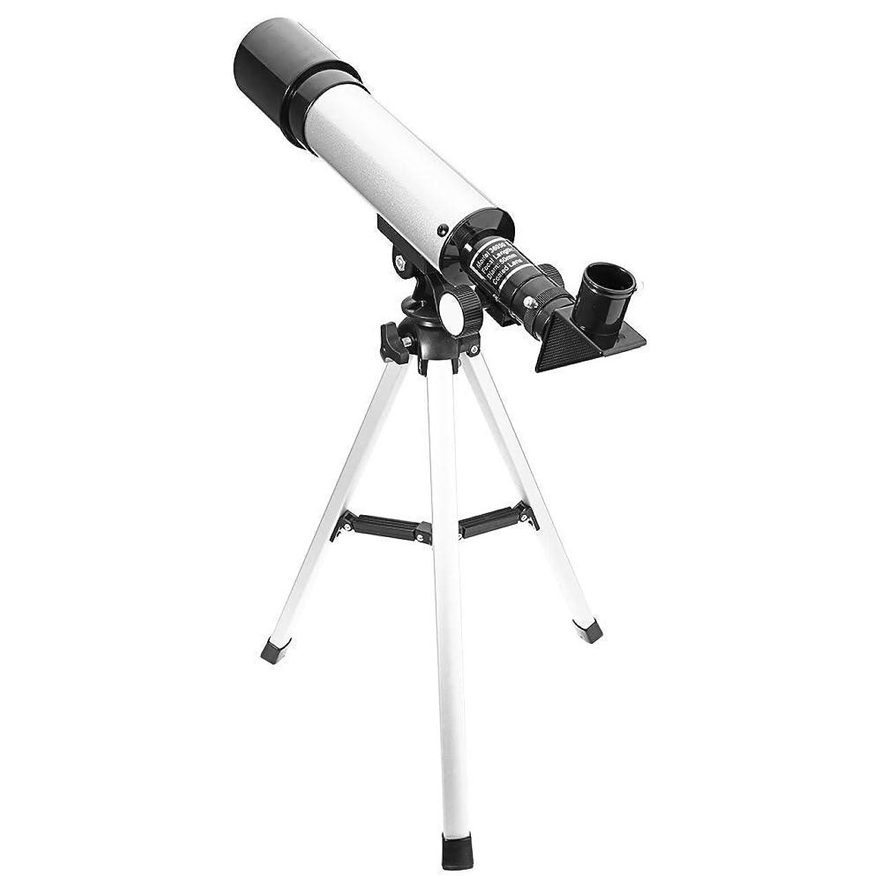 マニアシマウマ忘れっぽい調整可能なポータブル三脚望遠鏡を備えたプロフェッショナル屋外HD単眼90X屈折ズーム天体望遠鏡トラベルスポッティングスコープ