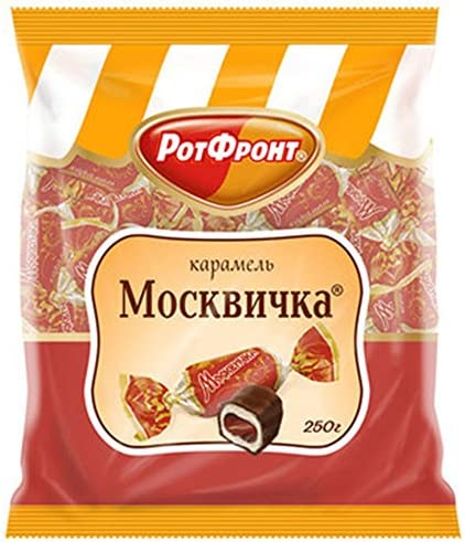 Chocolate Glazed Caramels Moskvichka with Fondant Filling Gourmet Toffee 8 8oz 250g Imported product image