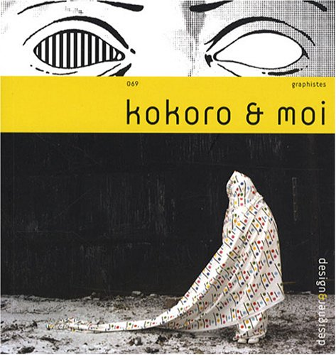 Kokoro et moi: No. 69