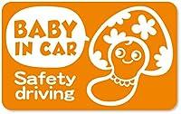 imoninn BABY in car ステッカー 【マグネットタイプ】 No.47 キノコさん2 (オレンジ色)