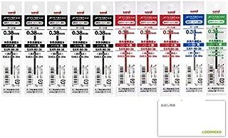 三菱鉛筆ジェトストリーム替芯 SXR-80 10本セット(黒5本・赤3本・青1本・緑1本)LOCONEKO試し書き用紙セット (0.7)