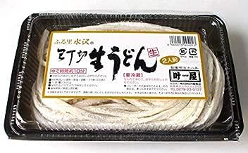 叶屋 ふる里水沢包丁切り生うどん 300g×1パック(製造直売)