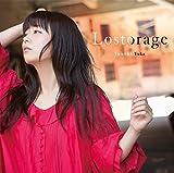 Lostorage 歌詞