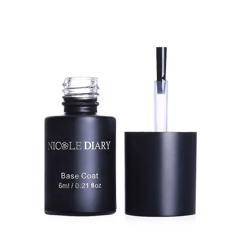 非難する水分元のNICOLE DIARY はがせるベースジェル ピールオフ ベースコート 6ml UV/LED対応 リムーバー不要 はがせるネイル ジェルネイル [並行輸入品]
