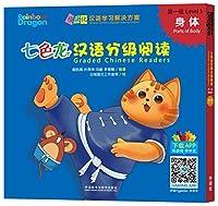 七色龙汉语分级阅读主题优享套装:家人(1-3级 套装共15册)