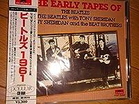 Beatles CD ビートルズ1961 Polydor シールド 国内 3,300 消費税無し 帯付き コレクション