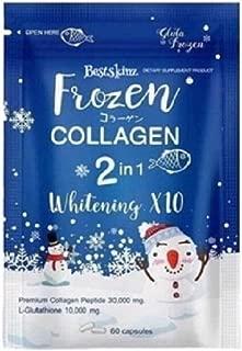 frozen collagen by gluta frozen
