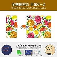 iPhone 11 Pro ケース 手帳型 アイフォン 11 Pro カバー スマホケース おしゃれ かわいい 耐衝撃 花柄 人気 純正 全機種対応 WX016-果物 ファッション アニメ 9971666