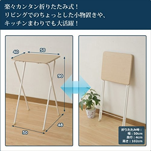 [山善]折りたたみテーブル(高さ90cm)ナチュラルメイプル/アイボリーYST-5040H(90)(NM/IV)