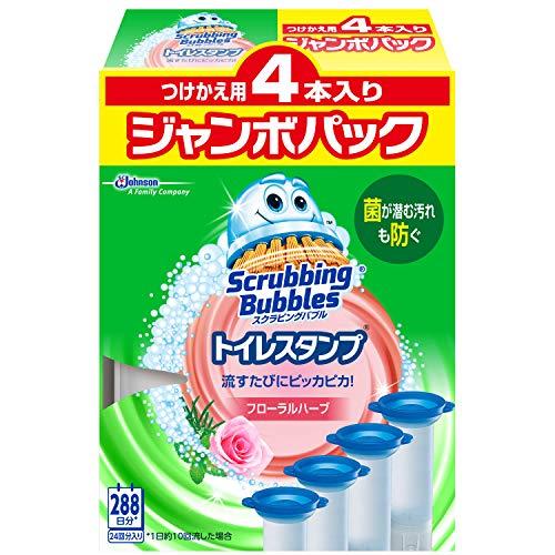 【まとめ買い】 スクラビングバブル トイレ洗浄剤 トイレスタンプ フローラルハーブの香り 付替用 ジャンボパック (4本入り×1箱) 4本セット 24スタンプ分