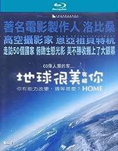 Home (Region A) (English Audio) Documentary by Yann Arthus-Bertrand