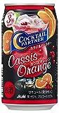 カクテルパートナー カシスオレンジ 350ml×24缶