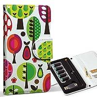 スマコレ ploom TECH プルームテック 専用 レザーケース 手帳型 タバコ ケース カバー 合皮 ケース カバー 収納 プルームケース デザイン 革 フラワー 模様 柄 カラフル 002361