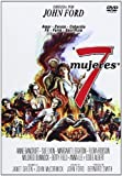 7 mujeres [DVD]