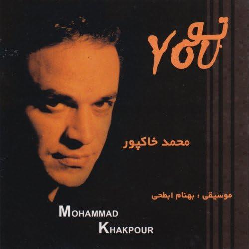 Mohammad Khakpour & Behnam Abtahi