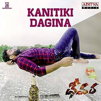"""Kanitiki Dagina (From """"Dheevara"""")"""