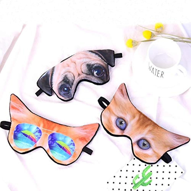 手術競争親愛な注1ピースかわいい3d漫画の印刷睡眠マスクヘルプ自然睡眠漫画動物シェードアイパッチ睡眠アイマスク包帯旅行ギフト