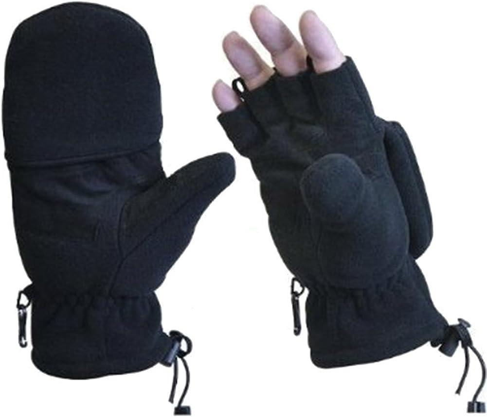 4395 Fleece Sniper Gloves fingerless gloves with hood (Large)