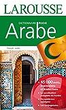 Dictionnaire Larousse poche Arabe (Bilingues langues exotiques)