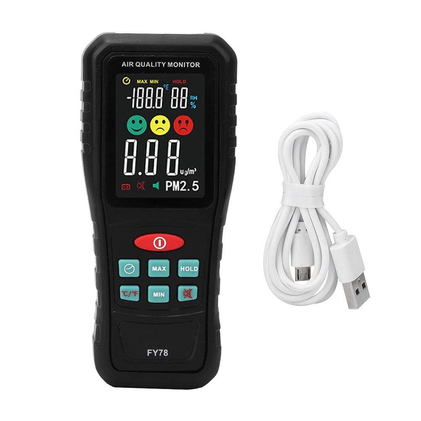 なに手段バランスPM2.5空気質モニター ハンドヘルド LCD空気質検知器 温度計 湿度計 大気汚染検知器 屋内および屋外用USBケーブル