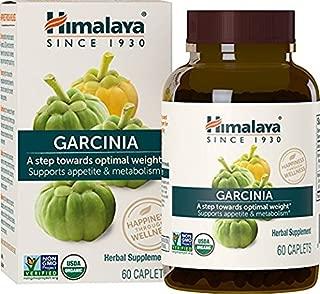 Himalaya Herbal - Garcinia - Lipid Control 350 mg - 60 Caplets