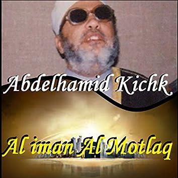 Al Iman Al Motlaq (Quran)
