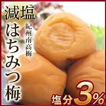 E&F 和歌山県産 紀州南高梅 はちみつ梅 塩分3% 500g