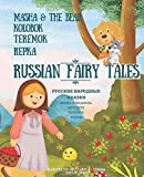 Russian Fairy Tales: Masha & The Bear, Kolobok, Teremok, Repka: Bilingual Text Russian Fairytales In English for Little Ones: Masha &The Bear, Little Bun, Wooden House, Turnip