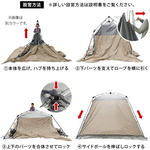 [クイックキャンプ]スクリーンタープ3mグレーQC-ST300スクリーンシェードワンタッチタープフルクローズフルメッシュ