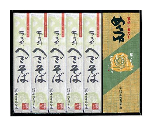 小嶋屋 そば詰合せセット K-5T (そば200g×5袋、めんつゆ(2倍つゆ)70ml×5袋)