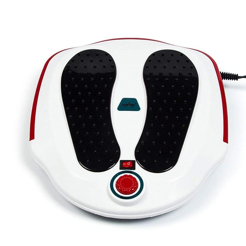 掃除が欲しい擬人化調整可能 フットマッサージャー、フルフットマッサージエクスペリエンス用ABS素材、循環系の改善、硬い筋肉の柔らかさ、痛みの緩和治療。 リラックス