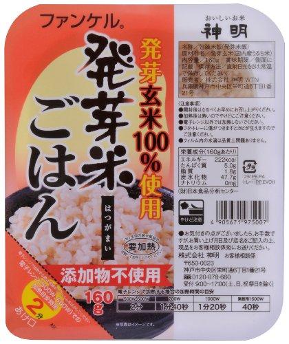 神明 ファンケル発芽米ごはん (160g×1P×24個)
