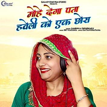 Mohe Dego Pata Haveli Ko Ek Chhora - Single