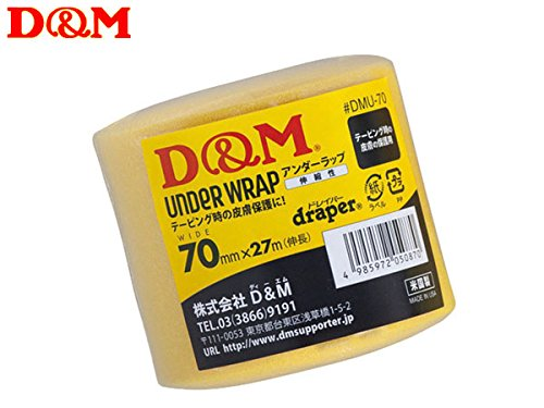 D&M(ディーアンドエム) ドレイパー アンダーラップ 70mm×27m(伸長) #DMU-70