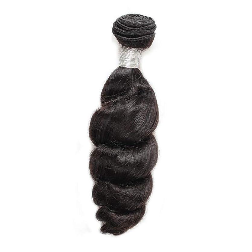 飼いならすブロッサム乳白色YESONEEP 女性の人間の髪の毛ブラジルのバージンルースウェーブの束横糸ナチュラルブラック100g /個1枚入り(12インチ-26インチ)合成髪レースかつらロールプレイングかつらストレートシリンダーショートスタイル女性自然 (色 : 黒, サイズ : 12 inch)