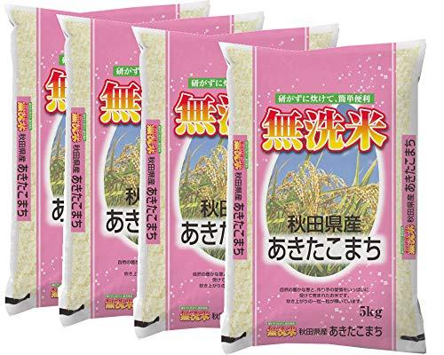 無洗米 秋田県産あきたこまち 20kg(5kg×4) 令和2年産 お米 米