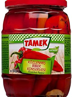Tamek Roasted Red Peppers – 1.5lb