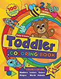 Toddler Coloring Book: For kids ages 1-4, 100 fun pages of letters, words, numbers, animals and shapes to color and learn (US edition)