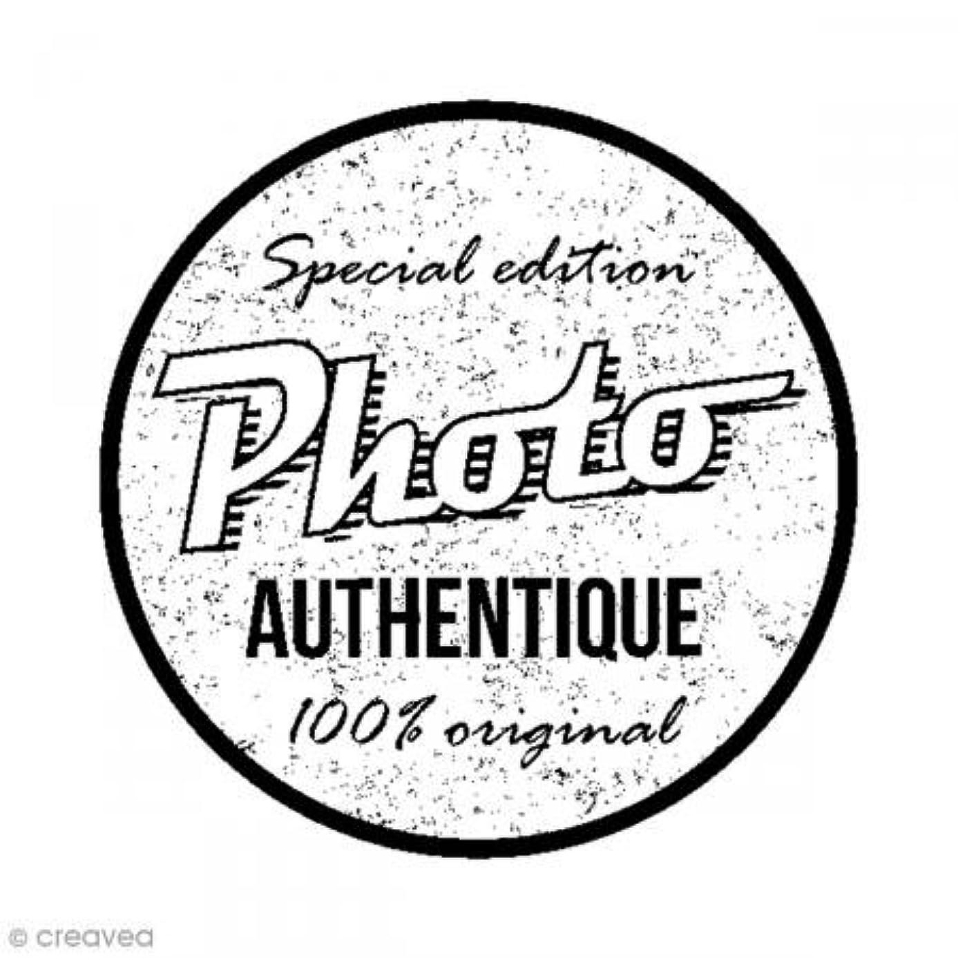 Artemio Stamp Photo Silver, Wood, Black, 4.5?x 2.5?x 4.5?cm