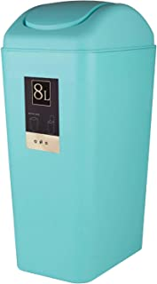 CBTONE 8 Liter / 2 Gallon Plastic Trash Can with Lid, Small Garbage Can Waste Can for Office, Bathroom, Bedroom - Blue