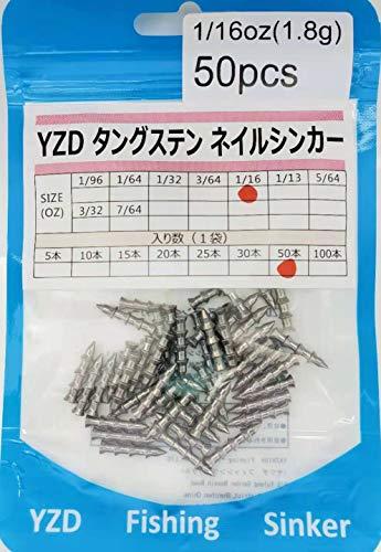 YZD タングステン ネイルシンカー【50個 】1.8g 1/16oz