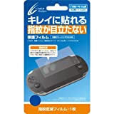 CYBER Protective Film (fingerprint is inconspicuous type) for PS Vita