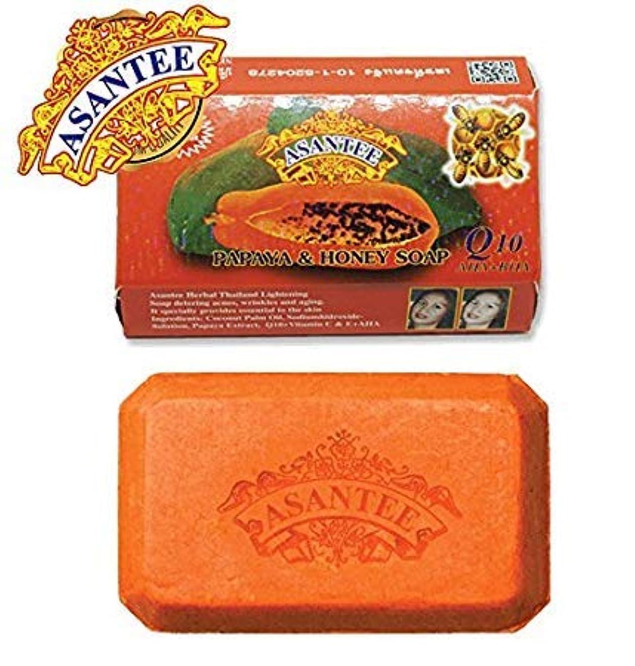 ヘルパー呪われた免除するAsantee Thai Papaya Herbal Skin Whitening Soap 135g (1 pcs)