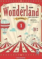 英語総合問題集 Wonderland 1 3rd Edition