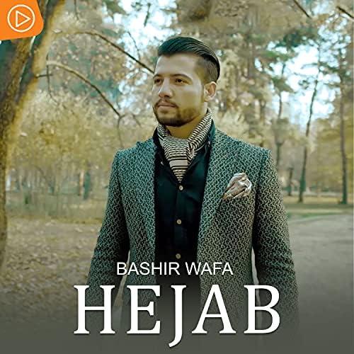 Bashir Wafa