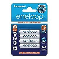 Panasonic eneloop,