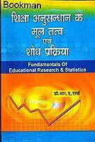 Fundamenlas of Educational Research & Statistics (Hindi) PB