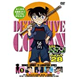 名探偵コナン PART28 Vol.5 [DVD]