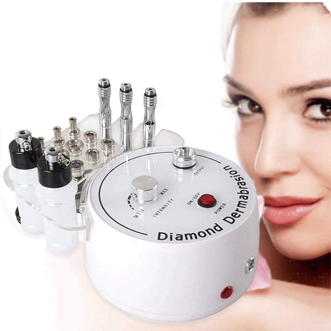 不定すなわち電話する美容機、3 In1とダイヤモンドマイクロダーマ皮をむき機の水スプレー剥離皮膚剥離マシン除去リンクル
