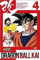 ドラゴンボール改 4 [DVD]